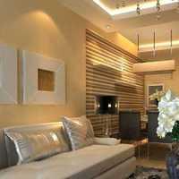 黄色现代客厅方茶几装修效果图