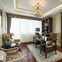 100平方米新房实际面积90平方米装修客厅用瓷砖房间用强化