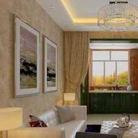 北京30平米房子简装修大概多少钱装修报价预算