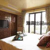 原木自然治愈系卧室装修效果图