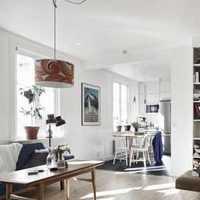 三室两厅茶几客厅吊顶美式装修效果图