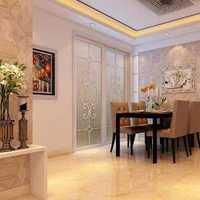 哈尔滨欧洲新城101平米的房子装修贷款能贷多少可贷款几次
