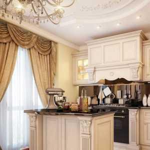 婚房客厅装修技巧 打造温馨婚房客厅