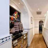 79平方米房子装修价格