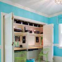家裝設計標準尺寸是什么