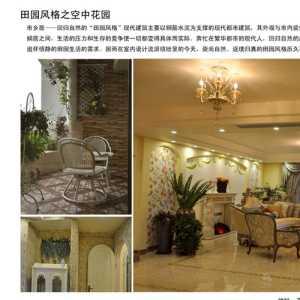 中國十大裝飾裝修公司