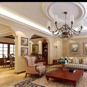 解析北京120平米新房装修多少钱