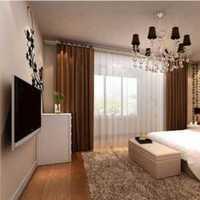 西安2021年室内装修价目表