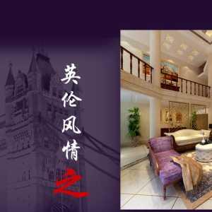 北京效果图装修效果图