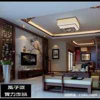 北京現在用哪個定額(建筑裝飾工程),定額人工費是多少?