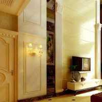 160平米房屋装修需要多少钱