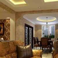 上海室内装潢协会
