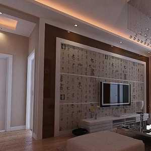 現代簡約風格三居室沙發婚房紙效果圖
