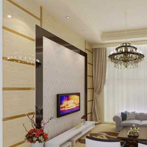 北京整體家裝家裝價格