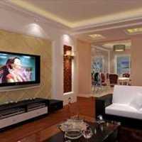 現代簡約三室兩廳裝修臥室效果圖