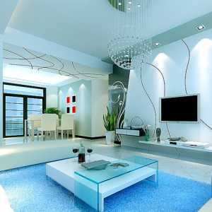 北京130平米三室兩廳新房裝修要多少錢
