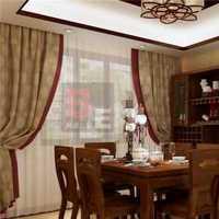 北京家庭装修报价单