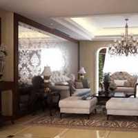 欧式客厅窗帘茶几四居装修效果图
