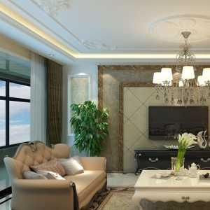 北京两室一厅93平米装修报价三万七千元贵不贵