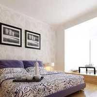 两室一厅70平装修效果图