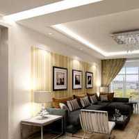 茶几吊顶客厅背景墙沙发装修效果图