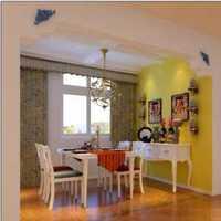 三居室客厅餐厅富裕型装修效果图