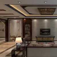 上海现代中式风格装修多少钱一平