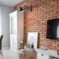 茶几客厅壁纸墙面装修效果图