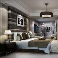 98平米三室两厅全包装修多少钱