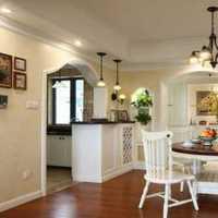 130平米兩室兩廳裝修價格