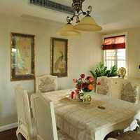 135平方的房子装修需要多少钱