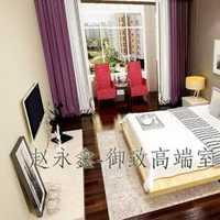 120平方米新房实际面积100平方米装修收费标准是