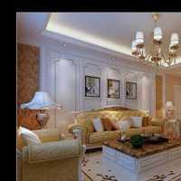 81平米婚房装修预算