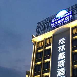 地毯清洗朝陽清洗地毯公司北京