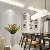 时尚现代家庭客厅效果效果图