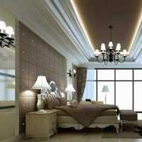 每平米2000元装修旧房