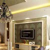 北京洲際亮點裝飾公司做家裝水平如何