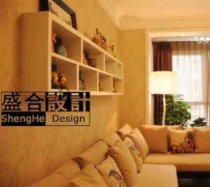 北京喜之家装饰公司