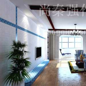 北京家里装修1房1厅中档大概多少钱谢谢