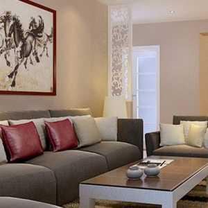 室内装潢常见要点 室内装潢设计解析