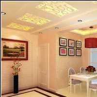 哪位知道北京景龙装饰工程有限公司的地址