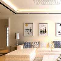 130平方米三室两厅两卫装修简欧风格多少钱