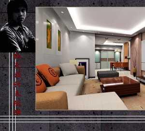 137平方房子三室两厅两卫