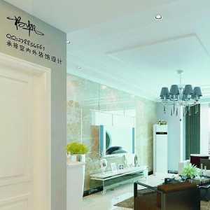 北京室内装修价格装修