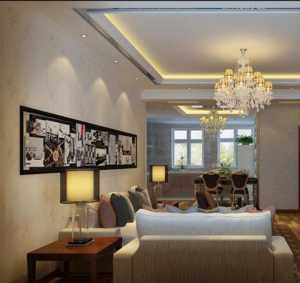 北京130平米3室2廳房屋裝修要花多少錢