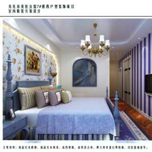 北京兄弟套房装修