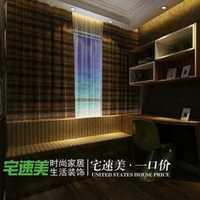 北京银行装修贷款