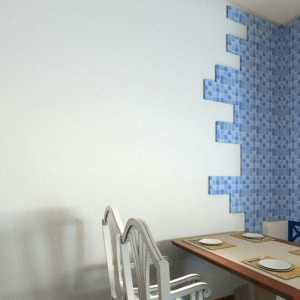 地中海公寓