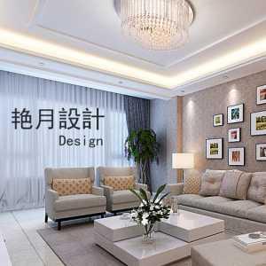北京简装黑白灰