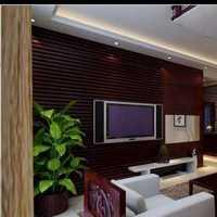 装修130平米的房子需要多少钱